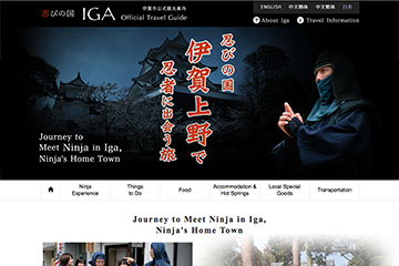IGA Official Travel Guide