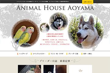 Animal House Aoyama